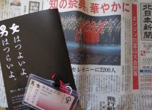 IMG_561富山エンジン (640x465)
